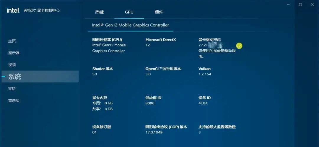 intel rocket lake s gen12 xe graphics หลุดผลทดสอบซีพียู Intel Core i9 11900 ในรหัส Rocket Lake S รุ่นใหม่ล่าสุดทดสอบบนเมนบอร์ด B560 รุ่นใหม่ล่าสุด