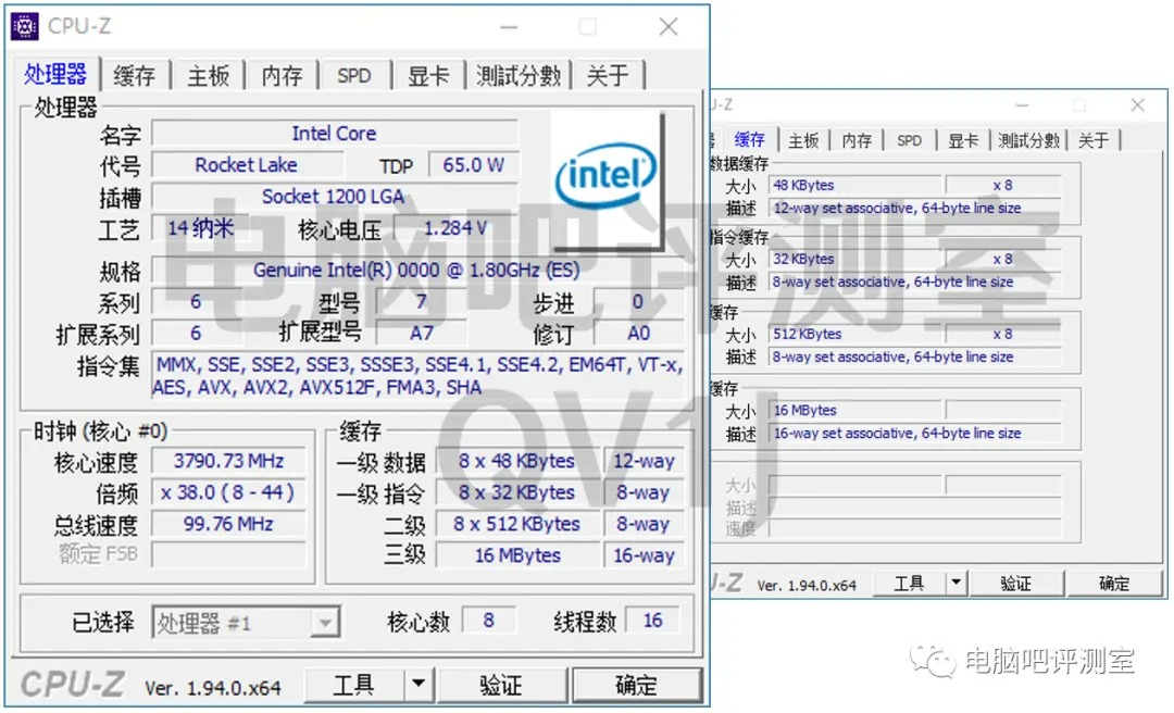 intel core i7 11700 es1 specs หลุดข้อมูลซีพียู Intel Core i7 11700K และ i9 11900 (ES2) รหัส Rocket Lake รุ่นใหม่ล่าสุดพร้อมเมนบอร์ด B560 รุ่นใหม่ที่จะสามารถโอเวอร์คล๊อกแรมได้อีกด้วย