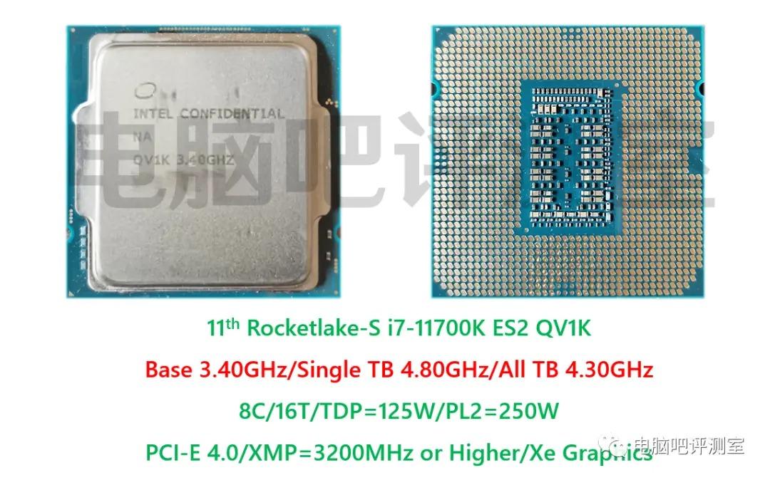 intel core i7 11700k es2 picture หลุดข้อมูลซีพียู Intel Core i7 11700K และ i9 11900 (ES2) รหัส Rocket Lake รุ่นใหม่ล่าสุดพร้อมเมนบอร์ด B560 รุ่นใหม่ที่จะสามารถโอเวอร์คล๊อกแรมได้อีกด้วย