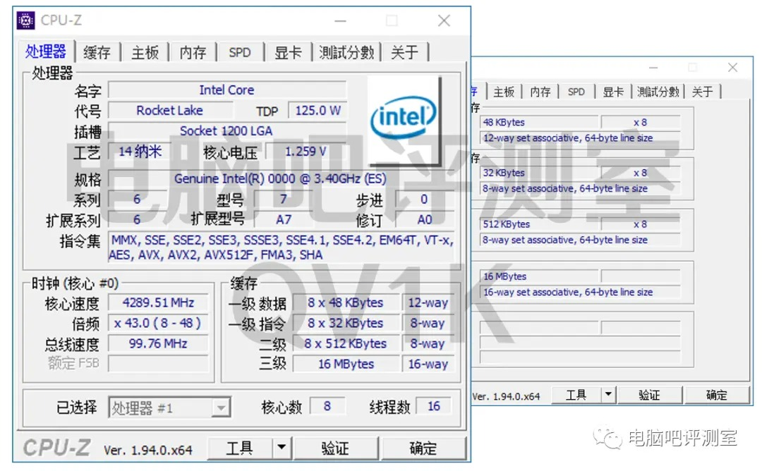 intel core i7 11700k es2 specs หลุดข้อมูลซีพียู Intel Core i7 11700K และ i9 11900 (ES2) รหัส Rocket Lake รุ่นใหม่ล่าสุดพร้อมเมนบอร์ด B560 รุ่นใหม่ที่จะสามารถโอเวอร์คล๊อกแรมได้อีกด้วย
