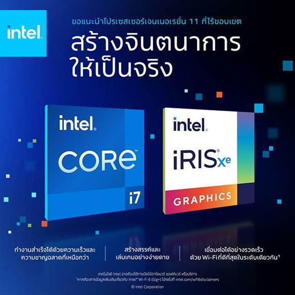 image002 อินเทลชวนชาวไทยร่วมฉลองปีใหม่ด้วยแล็ปท็อปรุ่นใหม่ที่ขับเคลื่อนด้วยโปรเซสเซอร์ Intel® Core™เจนเนอเรชั่นที่ 11