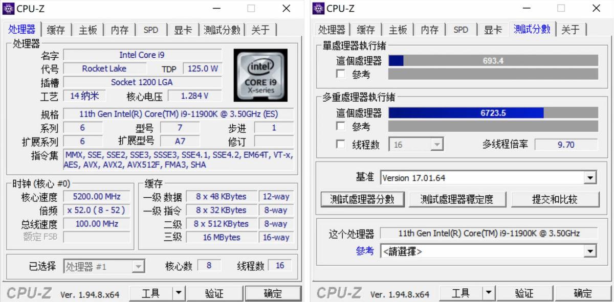 intel core i9 11900k cpuz 1200x591 CPU Z 1.95 เวอร์ชั่นใหม่เตรียมรองรับซีพียู Intel Rocket Lake S รุ่นใหม่ล่าสุดที่กำลังจะเปิดตัวเร็วๆนี้