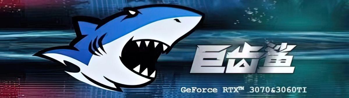 megalodon hero 1200x337 ฉลากบุก!! เอซุสเปิดตัวการ์ดจอ ASUS GeForce RTX 3070 และ GeForce RTX 3060 Ti Megalodon รุ่นใหม่ล่าสุด