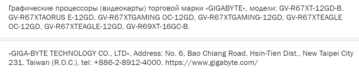 gigabyte radeon rx 6700 xt series ค่อนข้างชัวร์!! การ์ดจอ AMD Radeon RX 6700 XT จะมีความจุแรม 12GB GDDR6