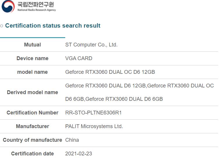 palit geforce rtx 3060 6gb ลือ!! NVIDIA GeForce RTX 3060 รุ่นแรม 6GB จะเปิดตัวตามหลังอีก 2เดือนข้างหน้าหลังจากรุ่น 12GB เปิดตัวในวันพรุ่งนี้