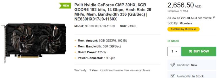palit cmp 30hx mining card 768x271 การ์ดจอ NVIDIA CMP 30HX สำหรับขุดเหมืองมีวางจำหน่ายแล้วในราคา 721USD แรงขุด 26 MH/s ในการขุด ETH กินไฟ 125W