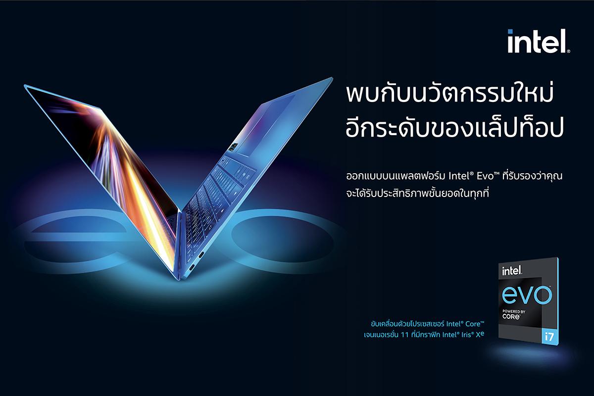 evo_online_fb-album-01