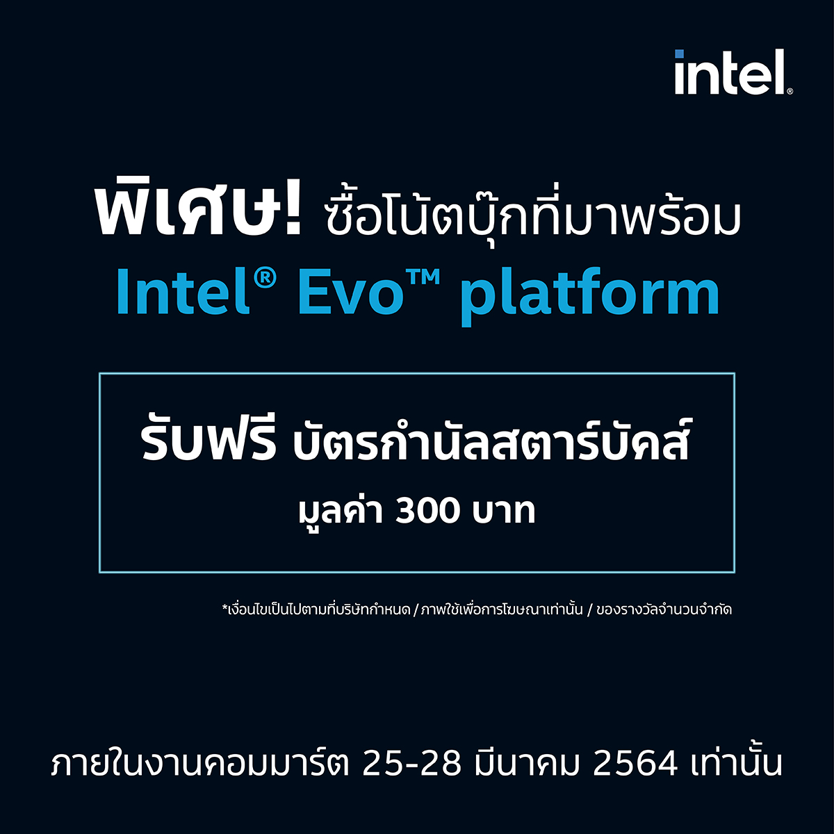 evo_online_fb-album-02