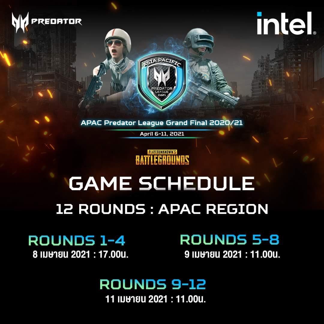 ศึกการแข่งขันอีสปอร์ตชิงชัยความเป็นหนึ่ง Asia Pacific Predator League 2020/21 รอบ Grand Final พบกัน 6-11 เมษายนนี้