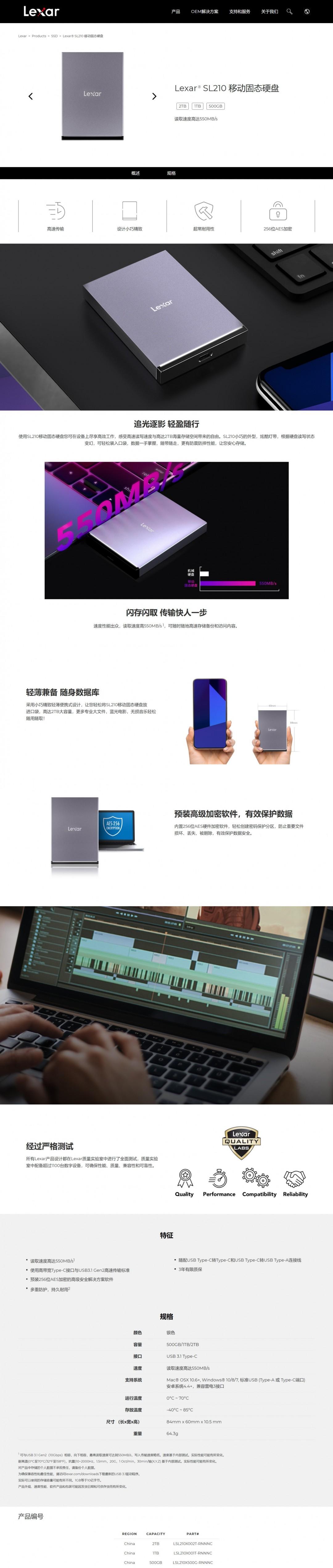 web-capture_28-7-2021_175525_wwwlexarcom