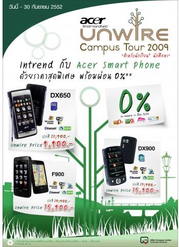 """26 08 2009 aw campus front Acer Smart Phone ขนสินค้าราคาโปรโมชั่นพิเศษสุดสำหรับนักเรียน นักศึกษา  ร่วมในโครงการ """"Acer Unwire Campus 2009"""""""