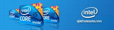 398x106 Intel Core Processor 2010