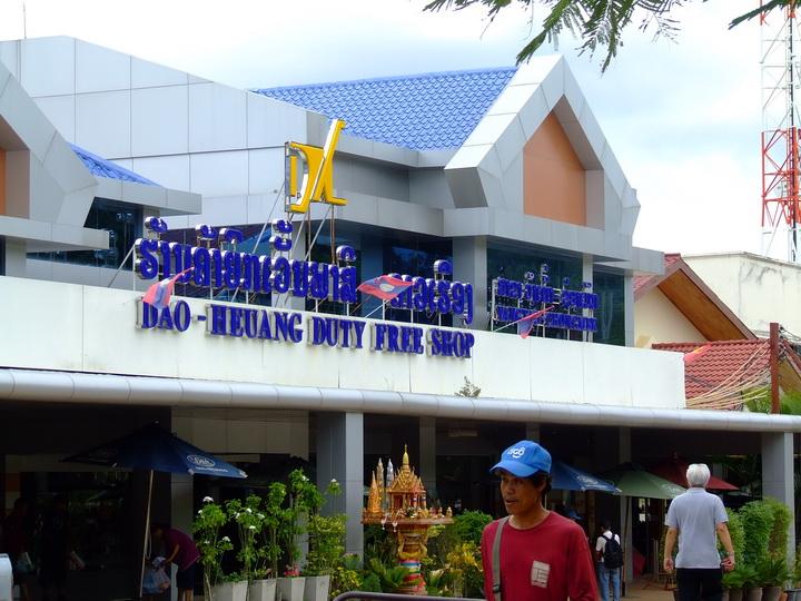 417 LAOS Trip