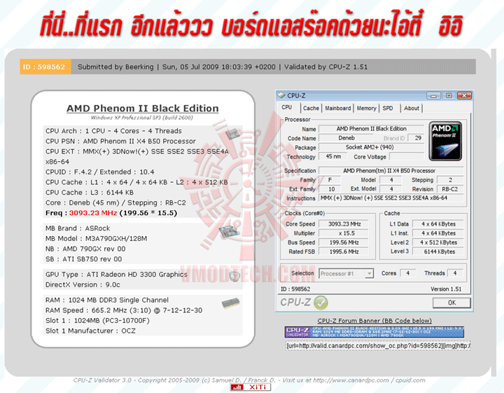 550x42 AMD Phenom II X2 550 Black Edition @ X4 Possible!!!