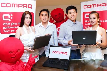 pic0002 เอชพีเปิดตัว Compaq Presario สองรุ่นใหม่ ดีไซน์ล้ำ นำเทรนด์ จี๊ดโดนใจวัยมันส์
