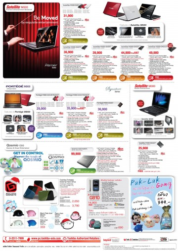 aw pantip page22 Toshiba Promotion for Pantip Hot Sale 2009 Nov 28 Dec 6, 2009