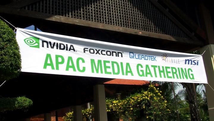 dscf6947 resize APAC Media Gathering