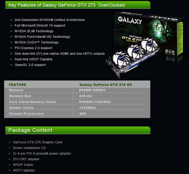 galaxy275 Galaxy GTX275  แรงได้ใจจัง