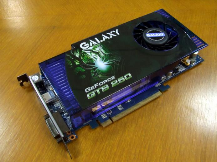 dscf6562 resize Galaxy GTS250