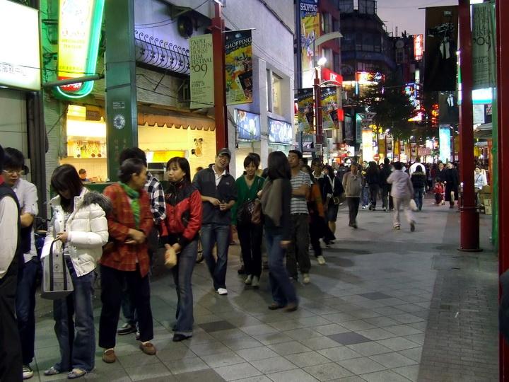 16 Happy Trip  in Taipei