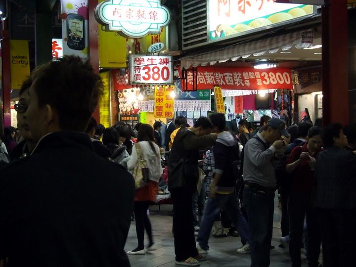 17 Happy Trip  in Taipei