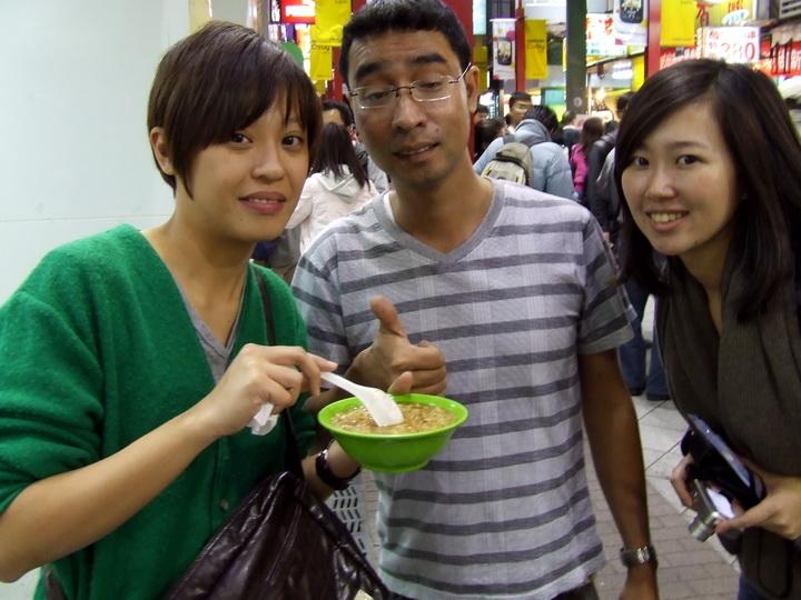 18 Happy Trip  in Taipei