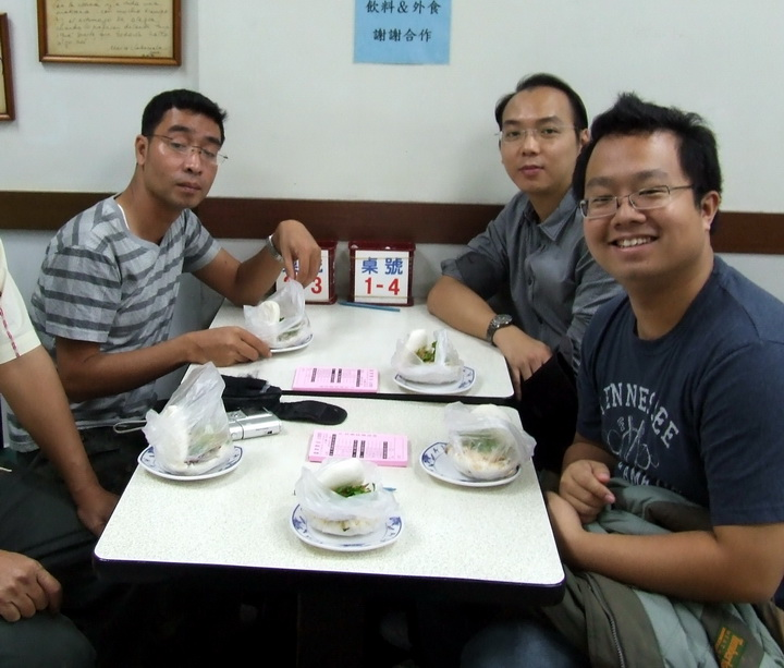 5 Happy Trip  in Taipei