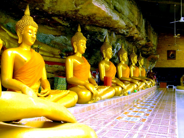 84 LAOS Trip