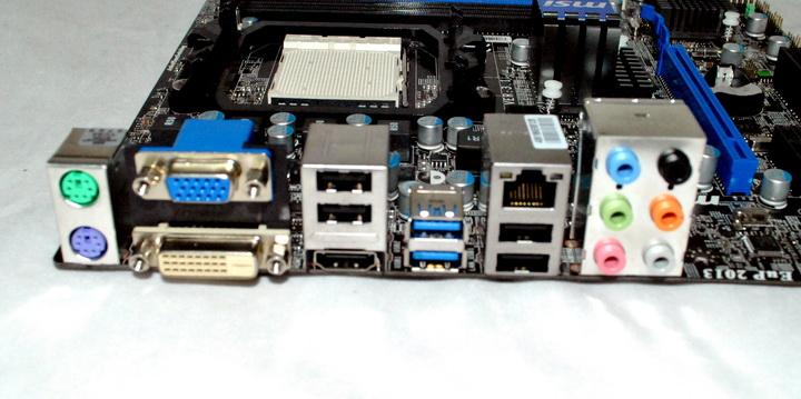 111 MSI 880GMA E45 Review