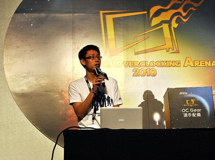 53 MSi MOA 2010 Worldwide Grand Final