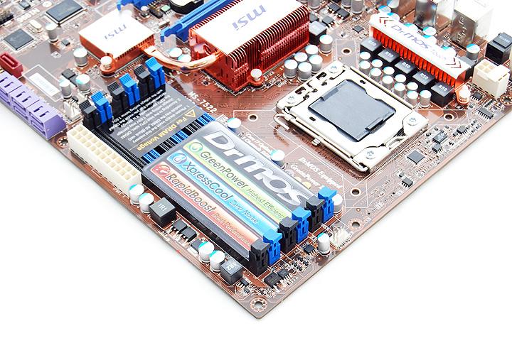 dsc 0190 MSI X58 Pro