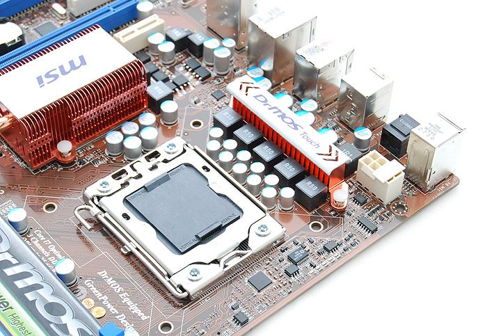 dsc 0191 MSI X58 Pro