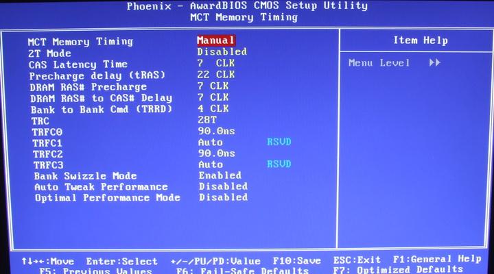 dscf8321 Phenom II955 VS  DFI DK 790 FXB M3H5