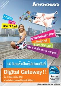 bill 01 page 212x300 รวมพลคนรักสนุกคึกสุดๆที่ Siam @ Digital Gateway  กับ Lenovo