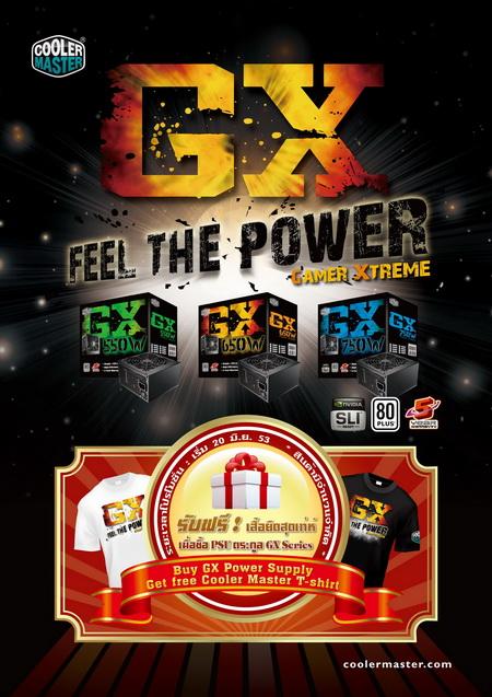 buy gx get t shir a4 thai1 Cooler Master เปิดตัว Power Supply รุ่นใหม่ล่าสุด สำหรับปี 2010 ที่เกมเมอร์ไม่ควรพลาด