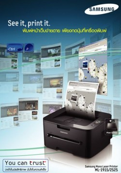"capture2 ซัมซุงเปิดตัวนวัตกรรมพรินเตอร์ แห่งโลกงานพิมพ์ด้วยนวัตกรรมที่ตอบโจทย์การพิมพ์ได้กับลูกค้าทุกกลุ่มกับแนวคิดสุดยอดเทคโนโลยี ""See it, Print it"""