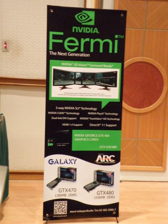 """1 540x720 ARC ร่วมกับ Nvidia จัดงานแถลงข่าวเปิดตัว """"FERMI"""""""