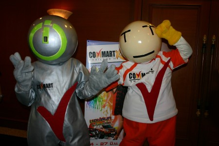 commart xgen 2010 Commart X Gen Thailand 2010