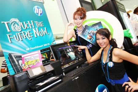 copy of img 3051 เอชพีเปิดตัวชุดผลิตภัณฑ์โฮมพีซีใหม่ล่าสุด HP Pavilion MS200 All in One