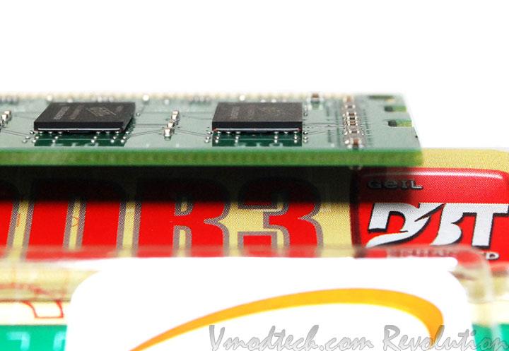 dsc 0616 GeiL DDR3 10660 CL9 Pristine Series