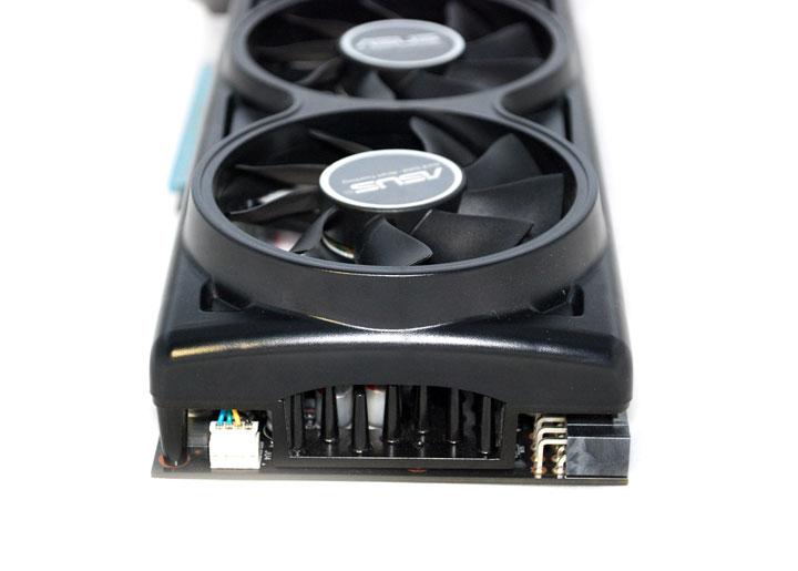 dsc 0252 ASUS EAH4870x2 Tri Fans Cooler