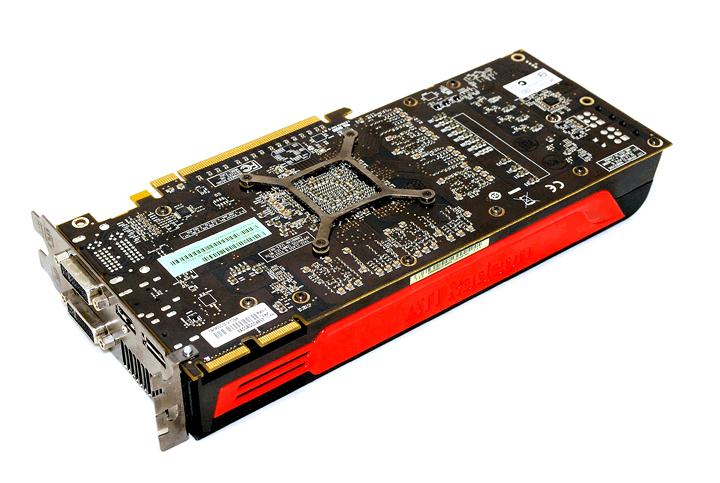 dsc 0678 ASUS EAH5850 DDR5 Review