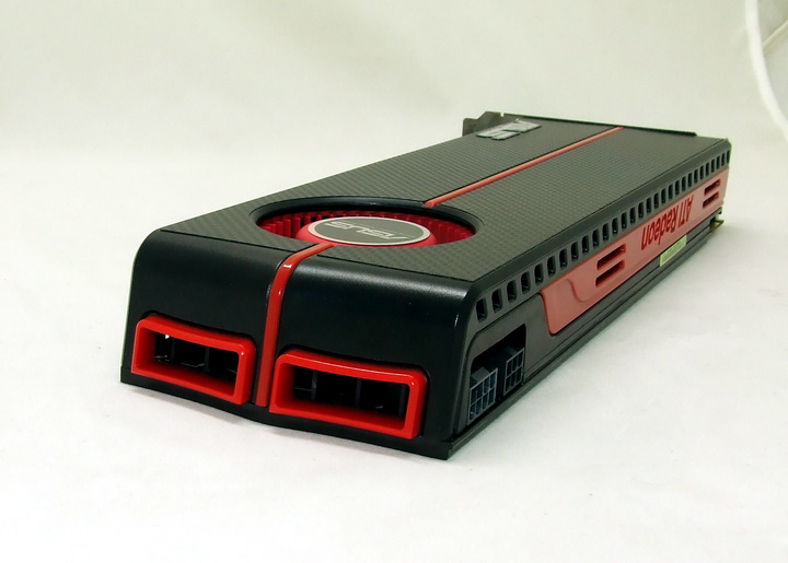 dscf2426 ASUS EAH5970 DDR5 Cool....