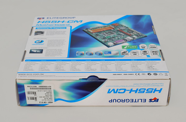 ecs h55h cm 019 ECS H55H CM Motherboard Review
