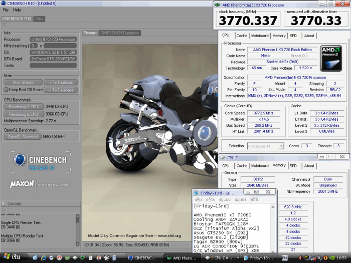 10 x3 260x145 cinebench r10 5683 700x525 custom แกะกล่อง Review Biostar TA790GX 128M