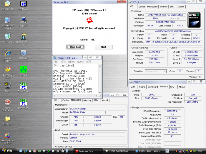 11 x3 260x145 cpumark99 517 700x525 custom แกะกล่อง Review Biostar TA790GX 128M