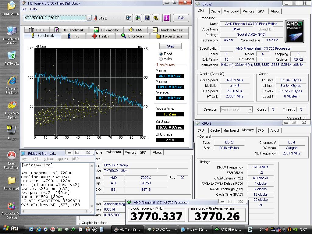 14 x3 260x145 hdtune 823 แกะกล่อง Review Biostar TA790GX 128M