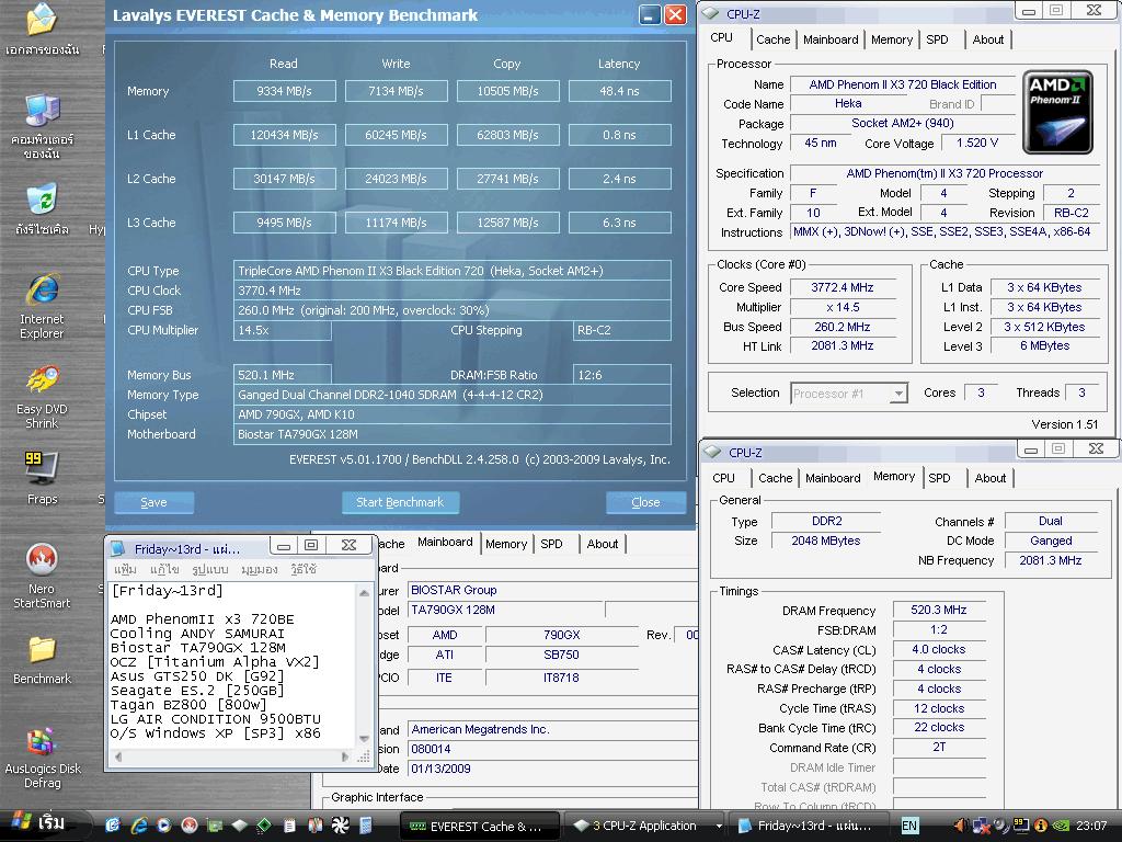 15 x3 260x145 everest 9334 แกะกล่อง Review Biostar TA790GX 128M