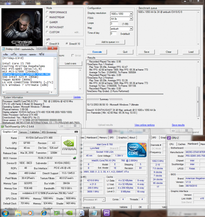 800 1000 dx10 crysiswh 5343 682x720 GALAXY nVidia Geforce GTX480 : Review