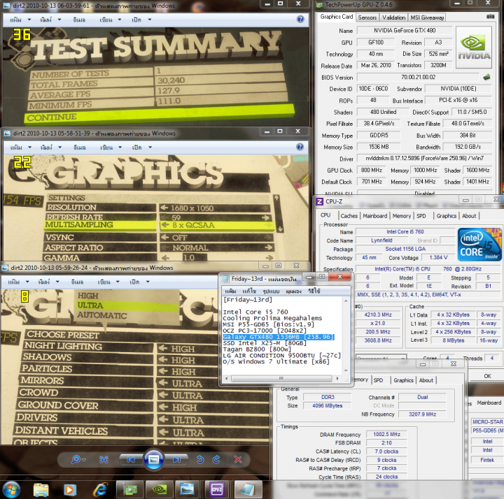 800 1000 dx11 dirt2 1279 720x714 GALAXY nVidia Geforce GTX480 : Review